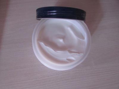 Crème corps ultra riche beurre de karité